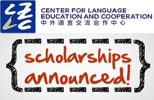 International Chinese language teachers scholarship programme