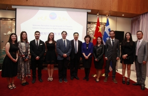 "22 & 23 May 2019 – Rectors' Forum """"Chinese-Hellenic Cooperation in Higher Education"" and reception at the Embassy of the People's Republic of China in the Hellenic Republic"