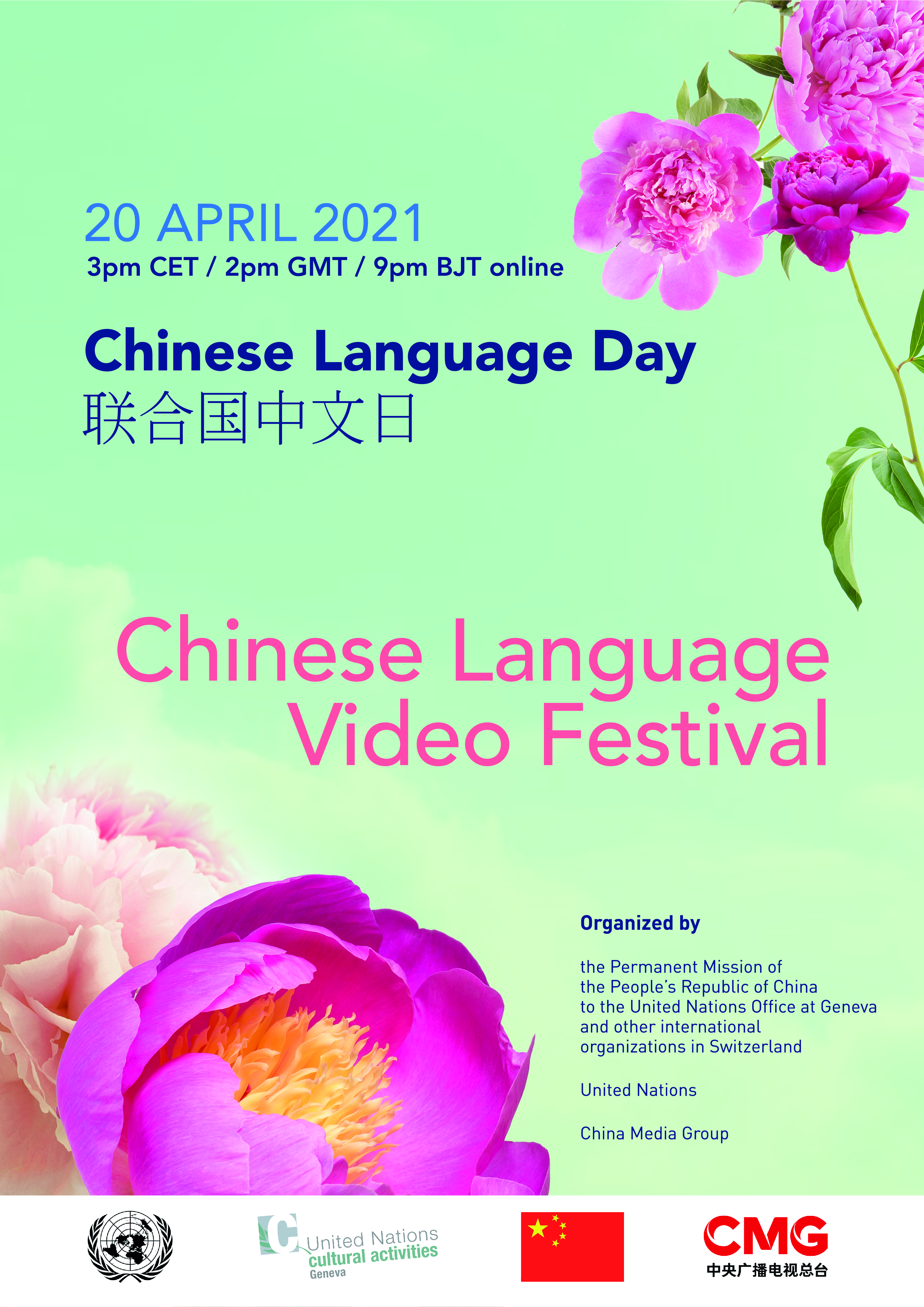 chineses language day 21 a