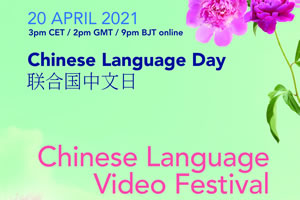 chineses language day fp